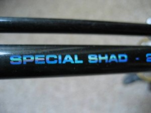 Fox-Special-Shad-1
